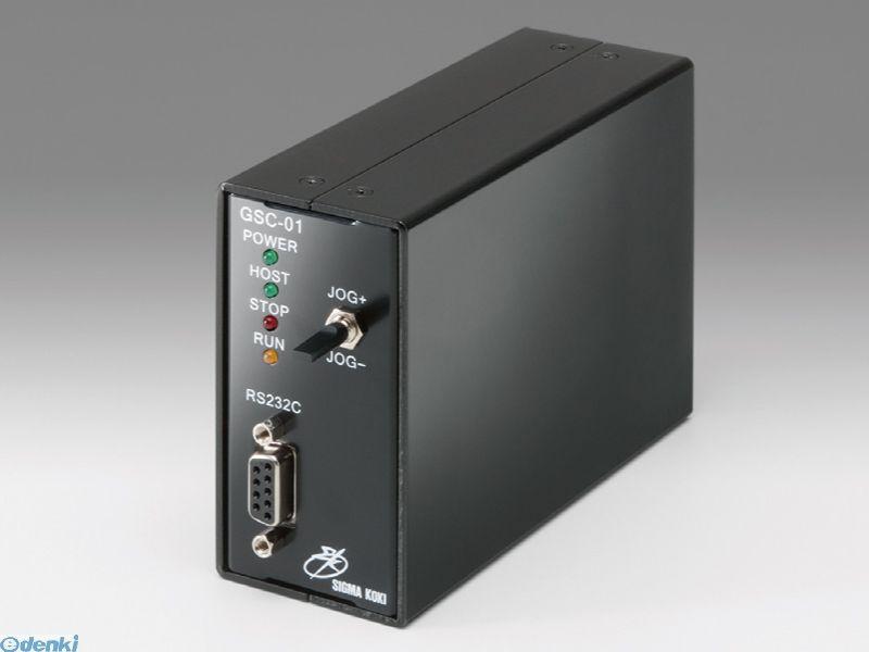 シグマ光機 GSC-01 1軸コントローラ本体