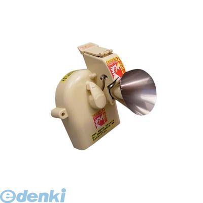 CHS0101 電動高速ネギカッター用 細ネギ専用キット 4905001216336