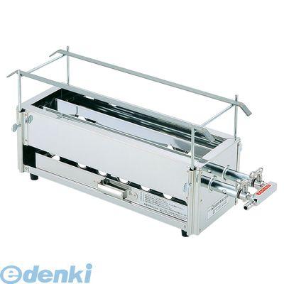 DYK071 SA18-0二本パイプ焼鳥器 小 LPガス 4905001003592