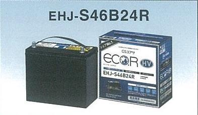 GYB EHJ-S46B24R トヨタ系ハイブリット乗用車専用 補機用カーバッテリー EHJS46B24R