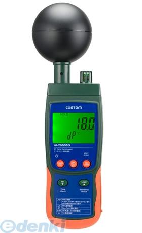 カスタム CUSTOM HI-2000SD データロガー熱中症計 HI2000SD 408-1871