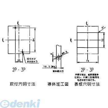 パナソニック Panasonic BBW3502CK サーキットブレーカ BBW型 盤用 JIS協約形シリーズ【キャンセル不可】