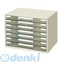 コクヨ(KOKUYO) [51184308] レターケース透明プラスチック引出しタイプA3ヨコ 7段 LC-YAG7M