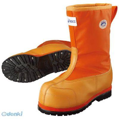 アシックスジャパン(アシックス) [FPB001.0928.5] 作業用防寒靴 W-DX-II オレンジ 28.5cm 434-1074