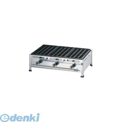 [GTK235] 関西式たこ焼器(28穴) 2枚掛 12・13A 4905001275586
