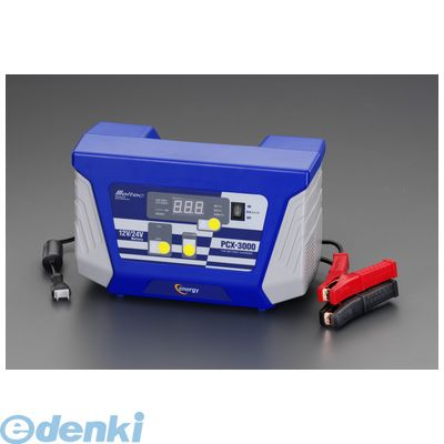 【個人宅配送不可】 EA815YA-11A 直送 代引不可・他メーカー同梱不可 AC100V 自動充電器 EA815YA11A【キャンセル不可】
