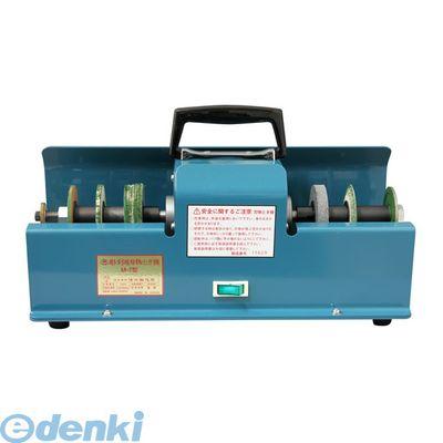 清水製作所 4960092602055 ラクダ 13022 彫刻用刃物とぎ機 M-7型