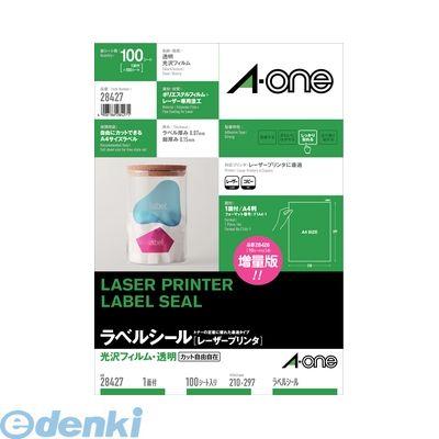 A-one(エーワン) [28427] ラベルシール[レーザープリンタ]光沢フィルム・透明 A4 1面 100シート入 4906186284271