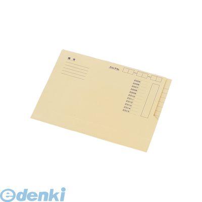 リヒトラブ(LIHIT LAB.) [HK702] サウザンドフォルダー A4 4903419186302