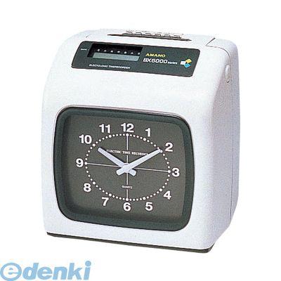 アマノ [BX-6000-W] タイムレコーダー ホワイト【1台】 BX6000W
