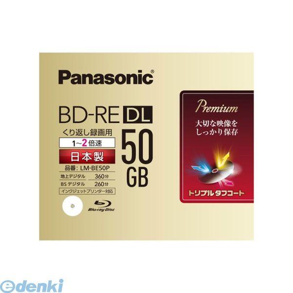 EA759GS-58E EA759GS-58E 50GB BD-RE 2倍速 日時指定 お値打ち価格で キャンセル不可 EA759GS58E 書換型 エスコ