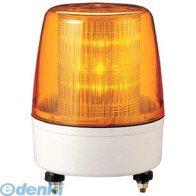 パトライト KPE100AY パトライト LED流動・点滅表示灯