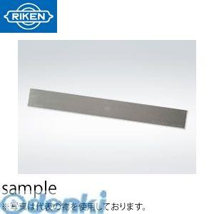 理研計測器 RSHF-500 普通形ストレートエッジ RSHF500