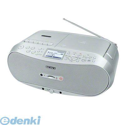ソニー [CFD-RS501] CDラジカセ シルバー CFDRS501