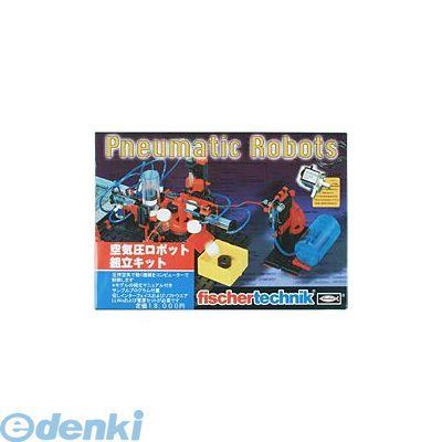 フィッシャーテクニック [PR-05] マイコン制御学習キット PR05