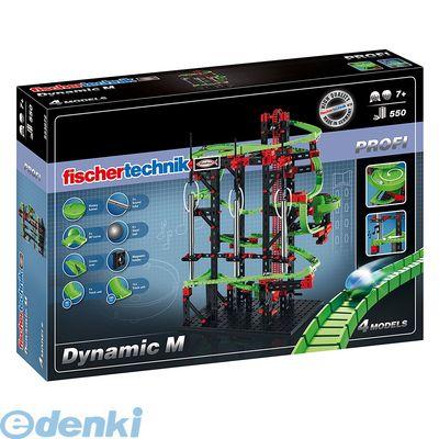 フィッシャーテクニック [PR-20] ダイナミックM PR20