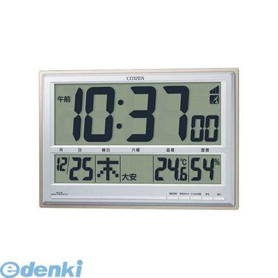 シチズン[8RZ111-019] 掛・置兼用時計【1個】8RZ111019