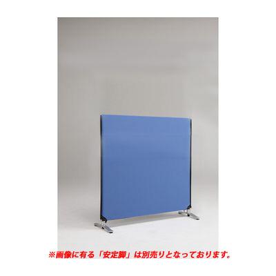 林製作所[YSNP120S-BL] ZIP LINK システムパーティション【本体色-ブルー】【高さ1200mm】【1枚】YSNP120SBL