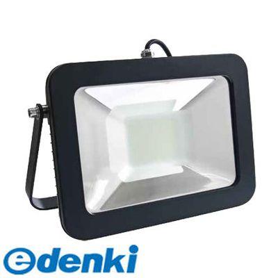 4580390321856 富士倉 LEDフラット投光器 AS-050