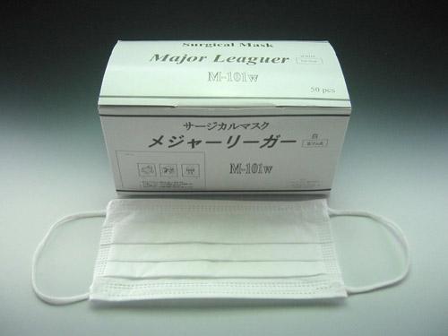[M-101] サージカルマスク 耳ゴム式 50枚入 サージカルマスク M101