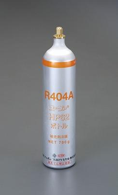 【個人宅配送不可】 EA994P-1 直送 代引不可・他メーカー同梱不可 700g R-404A サービス缶 1本 EA994P1【キャンセル不可】