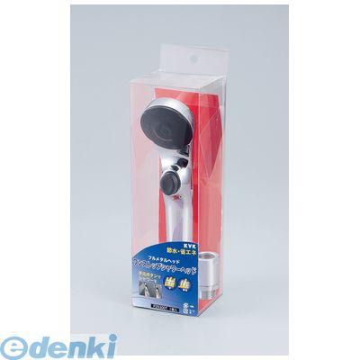 KVK PZS300T 新作販売 人気上昇中 ワンストップシャワーヘッド
