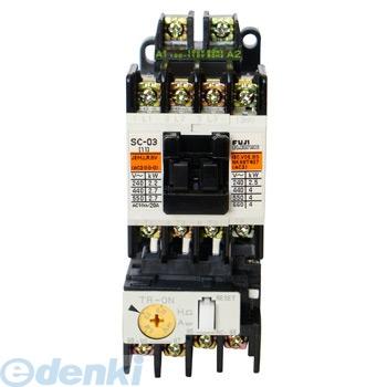 富士電機 SW-N3 SI-AC200V 15K KO-AC100V 2A2B 標準形電磁開閉器 ケースカバーなし SWN3SIAC200V15KKOAC100V2A2B