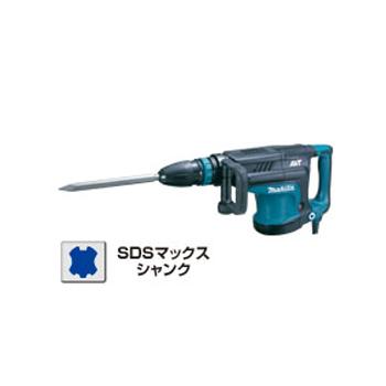 マキタ HM1213C 電動ハンマ HM-1213C