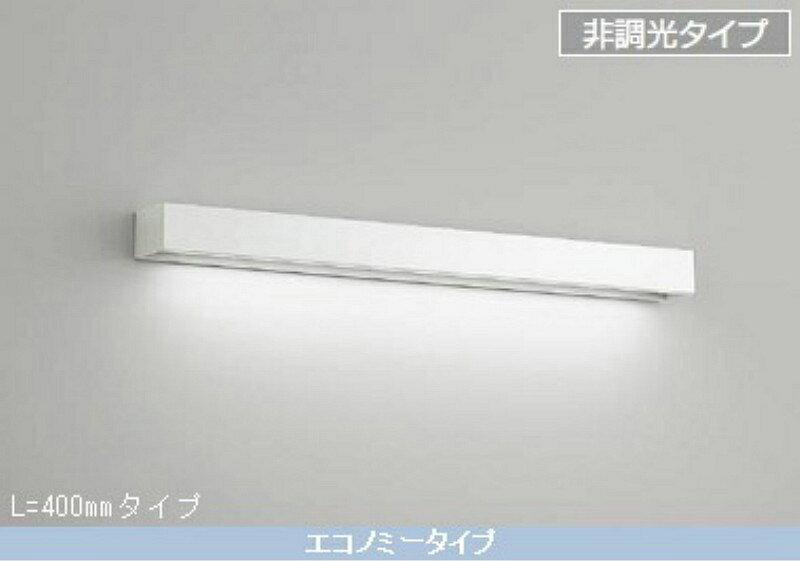 遠藤照明(ENDO) [ERB6140W] テクニカルブラケット/LED3000K 【送料無料】