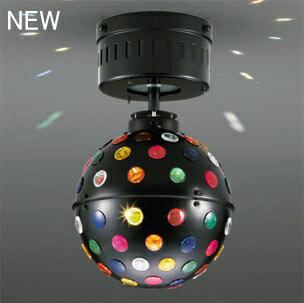 オーデリック(ODELIC)[OE031121] 【工事必要】 住宅用照明器具カラーボール OE031121 【送料無料】