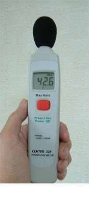 MK CENTER328 デジタル騒音計 CENTER-328 【送料無料】