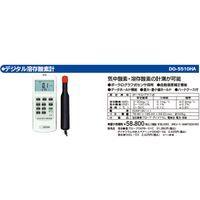 マザーツール DO-5510HA デジタル溶存酸素計 DO5510HA 【送料無料】