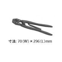 日本圧着端子【YC-160R】手動圧着工具 YC160R