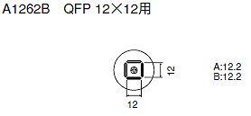 白光 A1262B QFP 12×12用 A-1262B 【送料無料】