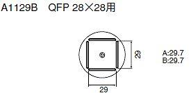 白光 A1129B QFP 28×28用 A-1129B