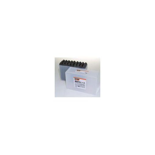 【あす楽対応】トラスコ中山(TRUSCO) [SKC-100] 逆英字刻印セット10mm SKC100 228-5312