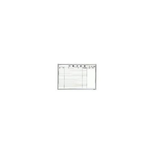 【あす楽対応】【個数:1個】トラスコ中山(TRUSCO) [GL-722]行動予定表スチールホワイトボード600×900 G GL722 【送料無料】