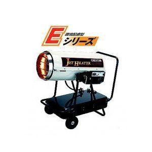 オリオン オリオン HPE250 直送 ・他メーカー同梱可搬式熱風式 放射式直火形 HPE-250 【送料無料】