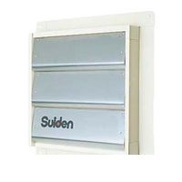 【個数:1個】スイデン Suiden SCFS-40 直送 代引不可・他メーカー同梱不可換気扇用シャッター SCFS40 【送料無料】