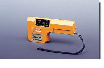 ニホンキンゾク ATTER-53A 携帯型検出器 ATTER53A 【送料無料】