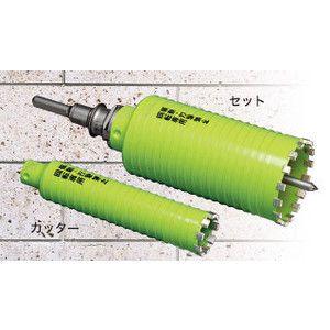 ミヤナガ PCB200 ブロック用 ドライモンド/ポリ セット 200 PCB-200【送料無料】 【送料無料】【キャンセル不可】