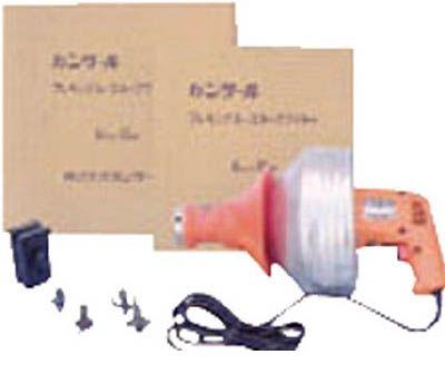 【個数:1個】カンツール [PH-20R-S] 「直送」【代引不可・他メーカー同梱不可】 電動ハンディロッダーPH-20R標準セット PH20RS 【送料無料】【キャンセル不可】