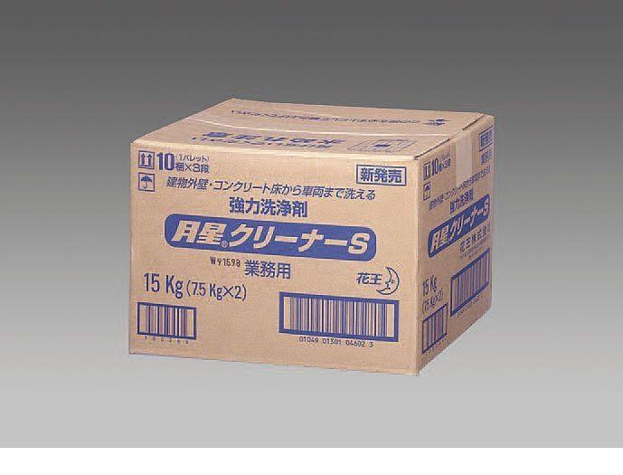 【個人宅配送不可】 EA922KF-1 直送 代引不可・他メーカー同梱不可 15kg 強力洗浄剤【月星クリーナーS】 EA922KF1 【送料無料】【キャンセル不可】