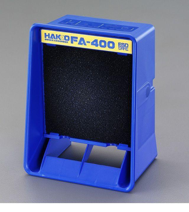 【個人宅配送不可】 EA323MD-10 直送 代引不可・他メーカー同梱不可 卓上はんだ吸煙器 EA323MD10 【送料無料】【キャンセル不可】