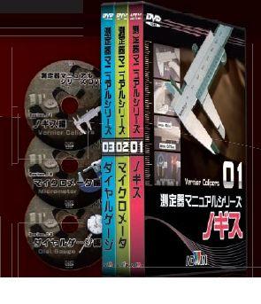 アドウィン ADWIN AKM-008 測定器マニュアルシリーズ マイクロメータ編 AKM008