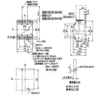 パナソニック Panasonic BKW3403S5K 漏電ブレーカ アウトレット☆送料無料 キャンセル不可 在庫処分 BKW-N型 単相3線専用