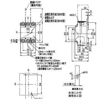 パナソニック Panasonic BKW310095K 漏電ブレーカ BKW-N型 単相3線専用【キャンセル不可】