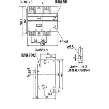 パナソニック Panasonic BKR31532 グリーンパワーリモコン漏電ブレーカ KR型 瞬時励磁式 JIS協約形シリーズ【キャンセル不可】