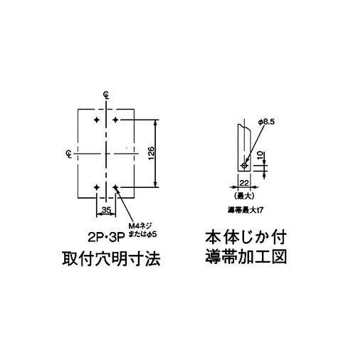 パナソニック Panasonic BKW312531K 漏電ブレーカ BKW型【キャンセル不可】
