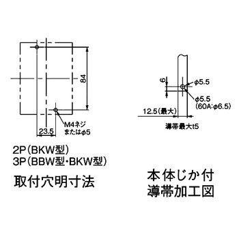 パナソニック Panasonic BKW35041 漏電ブレーカ BKW型【キャンセル不可】